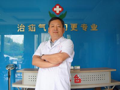 疝气专科创始人:喻修昌